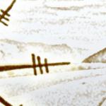 Dare Banner